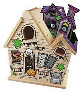 Lowe's Haunted House