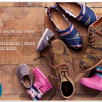 7a742a4b117 Nordstrom Rack  TOMS Shoes Sale Event - Free 4 Seniors