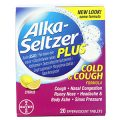 Alka-Seltzer Plus Coupon